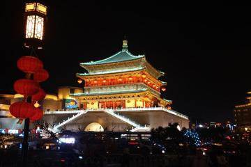 Leisure Night Walking Tour of Xi'an