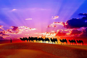 12-Day China Silk Road Private Tour from Beijing