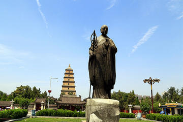 Essence of Xi'an Private 2-Day Tour Combo Package