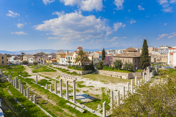 Privater Spaziergang: Antike Agora...