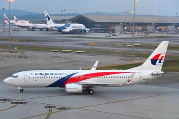 Private  Kuala Lumpur International Airport Arrival Transfer