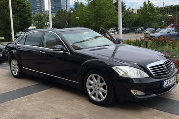 Luxury Sofia Airport Transfer