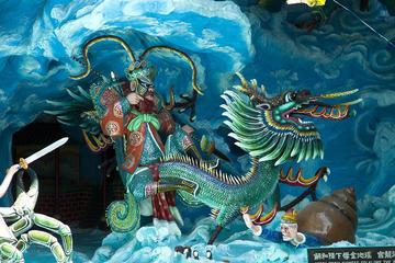 中国の神話を探るハウ パー ヴィラ ウォーキン…