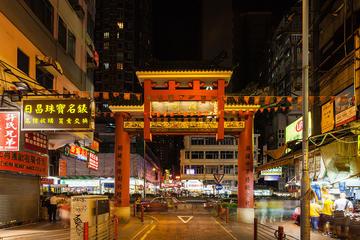 Hong Kong Audio Tour