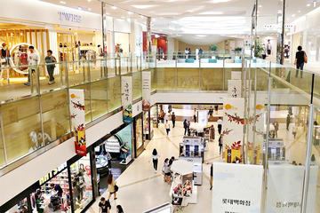 Shopping Day Trip to Gimpo Lotte Mall and Hyundai Premium Outlet