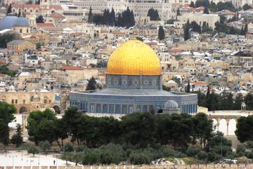 Islamic Heritage Jerusalem Private Tour