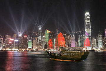 Aqua Luna - Symphony of Lights Cruise In Hong Kong