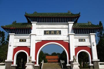 台北半日市内観光ツアー