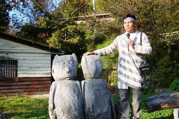 3-tägige Führung der Atayalkultur durch Wufeng und Jianshi ab Taipeh