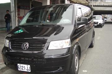 Transfert privé à Taipei: de l'hôtel au port de croisière de Keelung