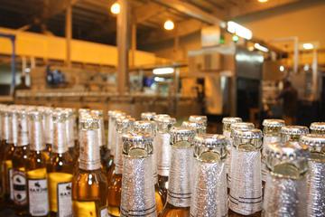 Visita a la fábrica de cerveza y el...