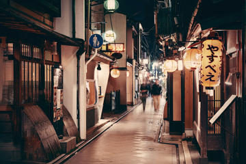 Kyoto: Explore the City with a Local