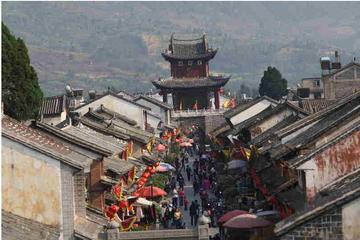 1 Day Dali Tour to Weishan Old Town and Weibaoshan Mountain