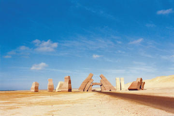 Sharm el Sheikh Shore Excursion: Private Tour to Ras Mohammed National Park