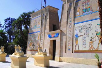 Tour privado: Pueblo Faraónico
