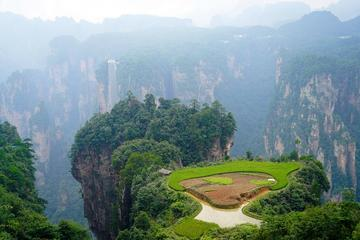 4-Day-3-Night Small-Group Private Zhangjiajie Tour