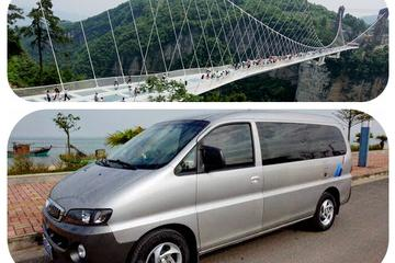 Entrance Tickets to Zhangjiajie Grand Canyon & Glass bridge with Shared Transfer Service from Zhangjiajie City  (Round Trip)