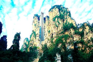 Zhangjiajie National Park with Bailong Elevator, Avatar Mountain, and More