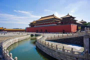 Half day tour to the Tiananmen Square Forbidden City with a cup of drink