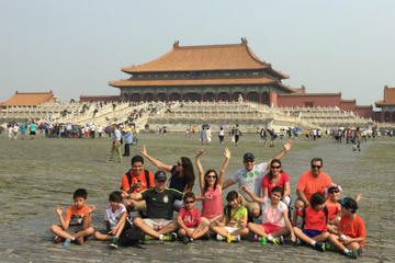 Private day trip of Tiananmen Square  Forbidden City Temple of Heaven Summer Palace and tasting Hot Pot