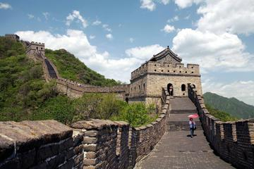 Private tour to Mutianyu Great Wall pick up from airport