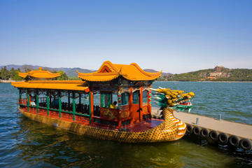 Small Group Day Tour of Beijing Hutong And Beijing Zoo Visit Plus Boating In Summer Palace