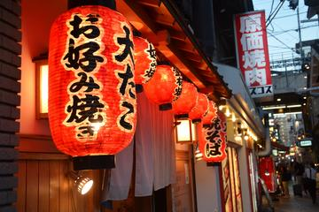 Evening Tokyo Walking Food Tour of...