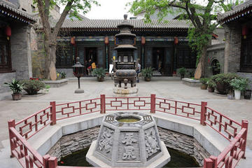 6-Hour Private Walking Tour in Xi'an Old Town Including Lunch