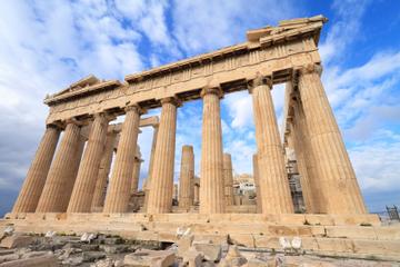 Atenas supereconômica: excursão...