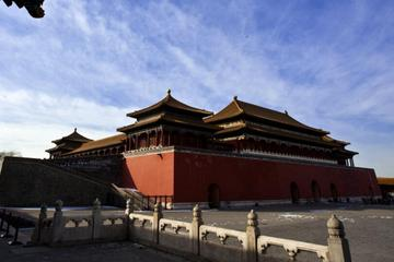 Beijing Small-Group Tour: Forbidden City and Mutianyu Great Wall