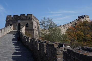 Coach Day Tour of Mutianyu Great Wall and Ming Tombs From Beijing