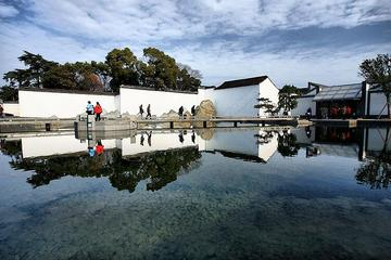 Private Day Tour: Gardens and Old Street in Suzhou with Hotel or Railway Station Transfer