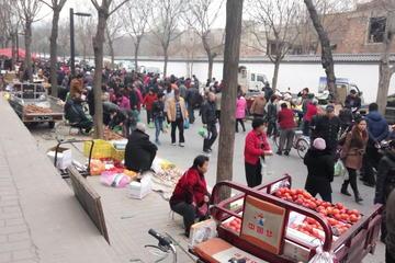 Morning Walking Tour In Xi'an