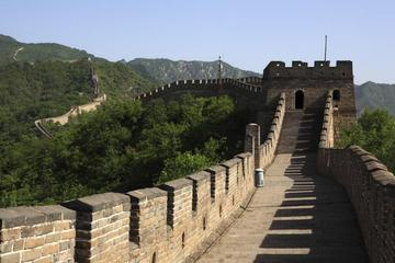 Small-Group Day Tour of the Badaling Great Wall with Forbidden City Visit