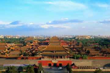 Beijing Highlights One-day Bus Tour