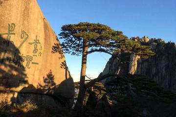 HuangShan Mountain Highlights...