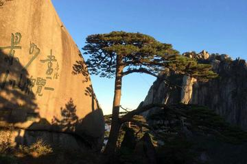 Mount Huangshan Highlights from Huanghsan