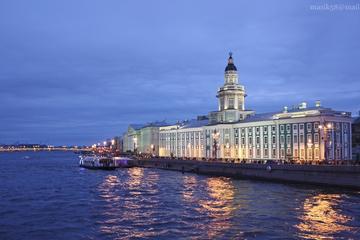 Magnifique excursion de 2jours à Saint-Pétersbourg avec présentation...