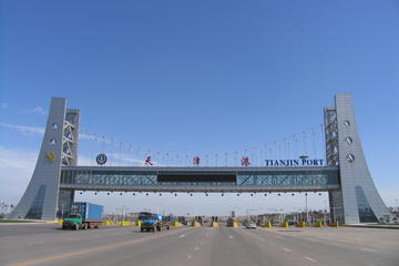 Private Transfer Service Between Tianjin Cruise Port To Beijing