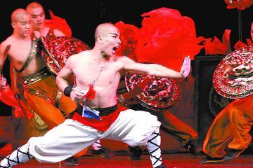 The Legend of Kungfu Show Beijing