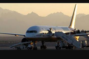 Airport pick up transfer in Sharm El Sheikh