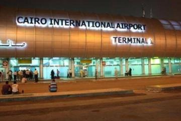 Transfer from Cairo airport to your Hotel in Cairo