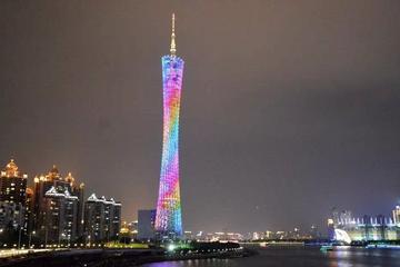 Guangzhou Night Tour
