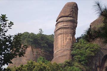 Private Day Trip to Danxia and Nanhua...