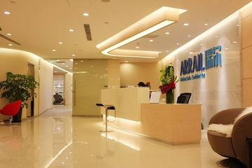Tooth Cleaning in Guangzhou with Private Transfer