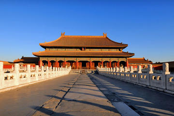 All-Inclusive Customizable Forbidden City Day Tour in Beijing