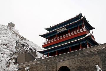 Full Day Private Tour at Badaling, Juyongguan and Mutianyu