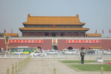 Private Day Tour: Tian'anmen Square, Forbidden City and Badaling Great Wall