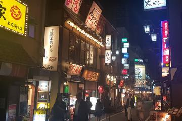 LGBT Tokio Damals und heute