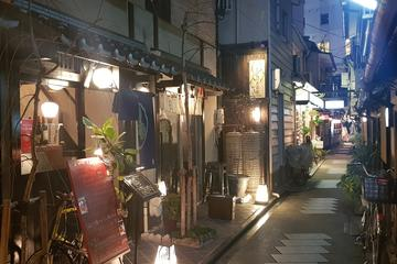 Nighttime Local Eats and Streets in Old Kyoto